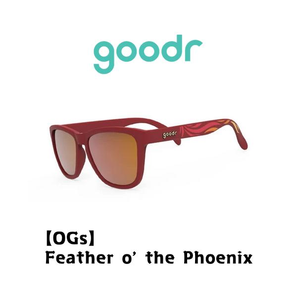 グダー 【OGs】Feather o' the Phoenix