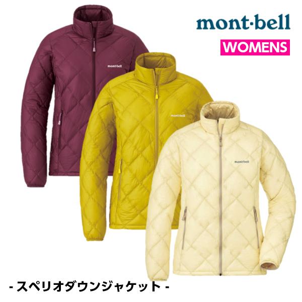 【SALE】 モンベル スペリオダウンジャケット Women's #1101467 【20%OFF】