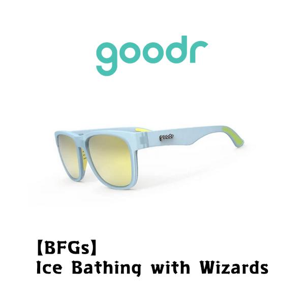 グダー 【BFGs】Ice Bathing with Wizards