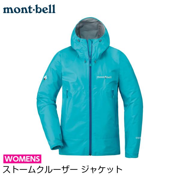 モンベル ストームクルーザー ジャケット Women's #1128617