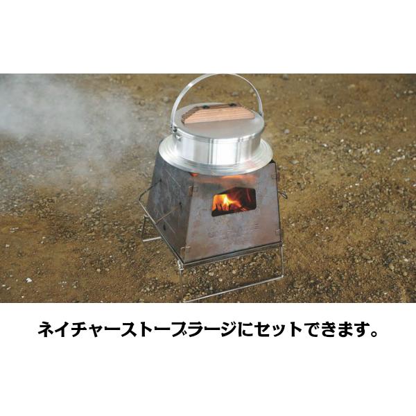 ユニフレーム キャンプ羽釜 3合炊き No.660218