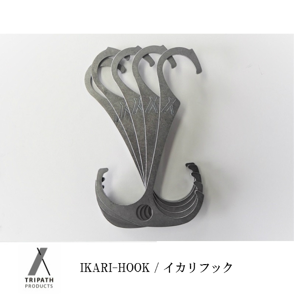 TRIPATH PRODUCTS(トリパスプロダクツ) IKARI-HOOK / イカリフック