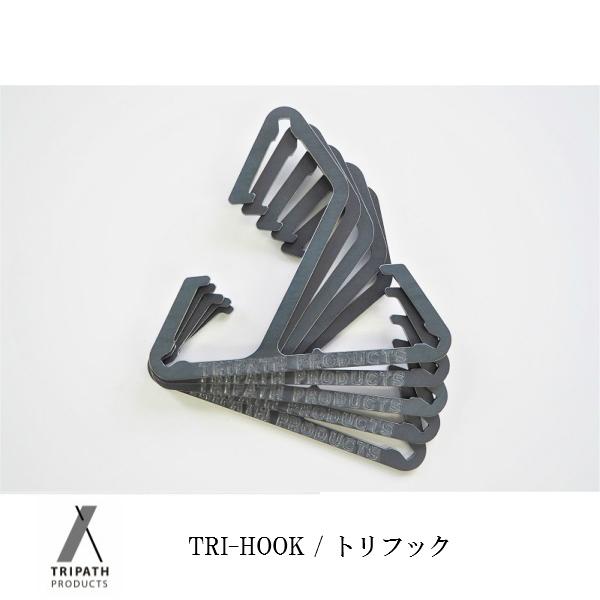 TRIPATH PRODUCTS(トリパスプロダクツ) TRI-HOOK / トリフック