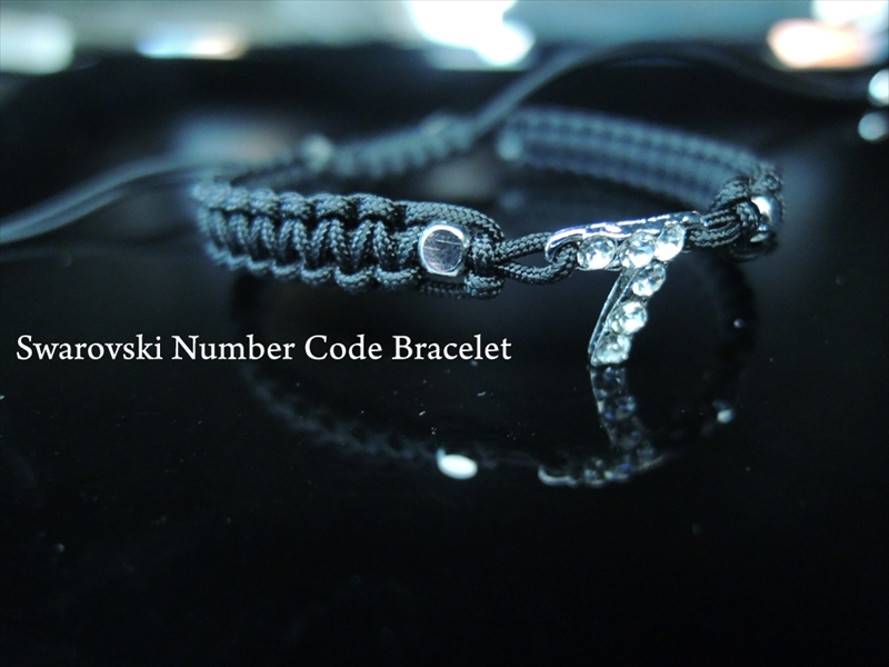 スワロフスキーナンバーコード・ブレスレット
