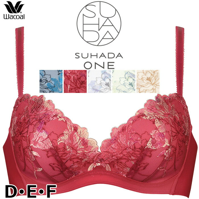 【P】ワコール Wacoal SUHADA ONE BRB451 (DEF)3/4カップブラ {01}[-500-]