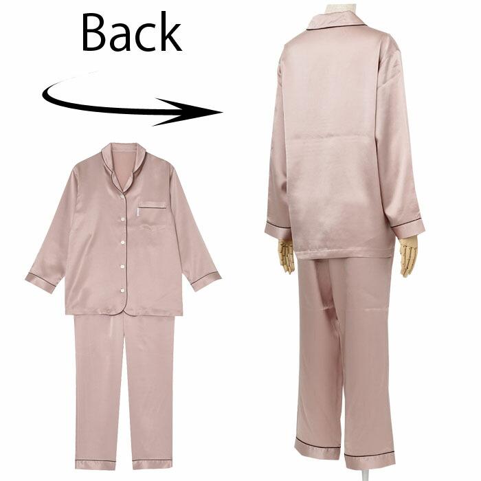 【P】送料無料 ワコール Wacoal 睡眠科学 シルク100%パジャマ [YDX582] レディース 女性用{01}《送料無料》