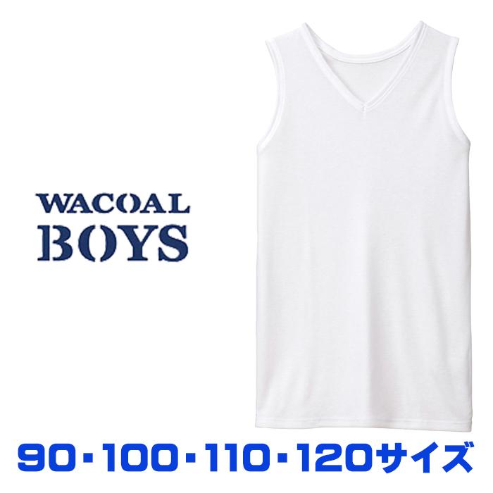【F】ネコポス可 ワコール Wacoal キッズ BOYS(男児) [CHX109] E■ (90〜100サイズ) ランニング【男児トップ】 ネコポス2点まで{01} 入園準備 入学準備