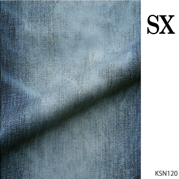 【P】Wacoal ワコール ボディサプリ [KSN120](S・M・Lサイズ) 股下65cm UVカット〈まるでデニム〉ストレートシルエット{01}《送料無料》ホワイトデー プレゼント ギフト