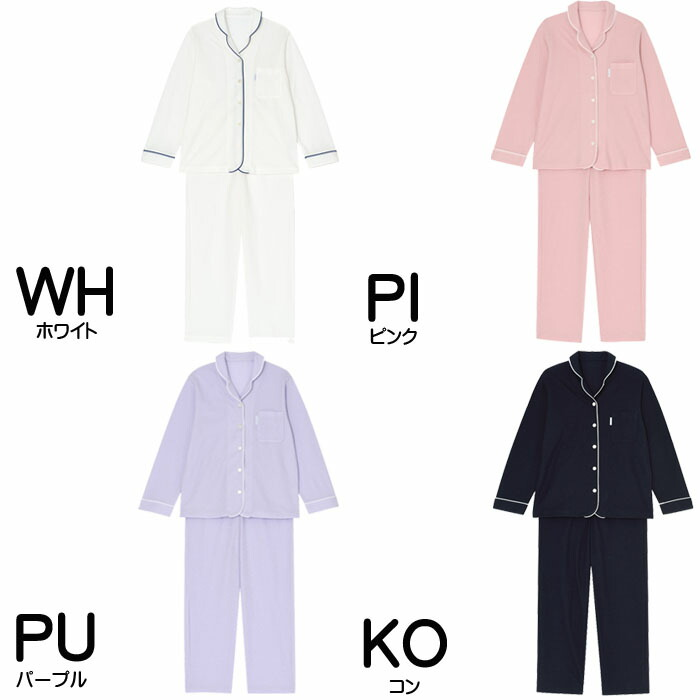 【P】送料無料 ワコール Wacoal 睡眠科学 綿100%パジャマ [YDX576] ふわごころ レディース 女性用{01}《送料無料》