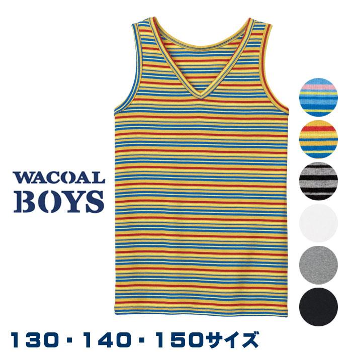 【F】ネコポス可 ワコール Wacoal キッズ BOYS(男児) [CHX106] E■ (130〜150サイズ) ランニング【男児トップ】 ネコポス2点まで{01} 入園準備 入学準備