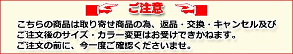 ギフト包装可 【N】ネコポス可 tamura タムラ 和装ブラジャー [TPC36] しとや華/クールタイプ カラー:白(ホワイト) 3Lサイズ 和ブラ 和装下着 ネコポス1点まで{22}