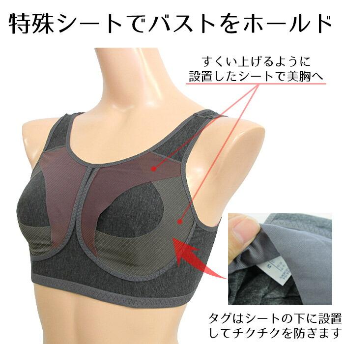 【S】翌日配送対応 ワコール ナイトブラ ワコール [BRA154] 夜用ブラ ノンワイヤー ブラ 3Lサイズ bra154 Wacoal 日本製 ネコポス5点まで{01}