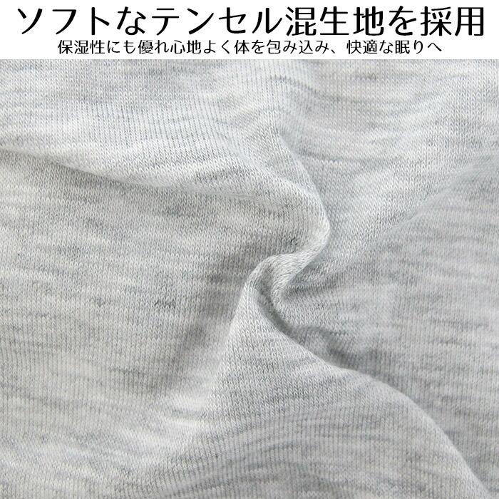 【P】ワコール Wacoal [JRC750] ナイトアップブラキャミ LLサイズ ◆1メ-2運◆ノンワイヤー 日本製{01}《送料無料》