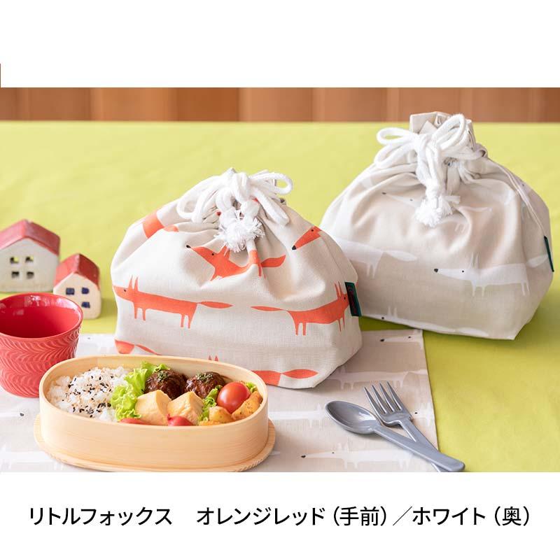 お弁当袋(25�x25�x9�)  Little Fox / サイオン リトルフォックス / オレンジレッド