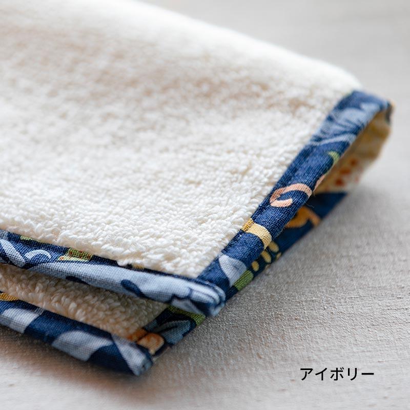 スナップタオル(21cmx78cm)  イチゴドロボウ ブルー