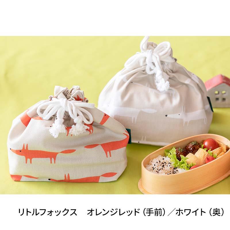 お弁当袋(25�x25�x9�)  Little Fox / サイオン リトルフォックス / ホワイト