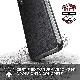 X-Doria iPhone XS Max (2018) ケース DEFENSE LUX シリーズ 米軍MIL規格取得 MIL-STD-810G 衝撃吸収 スリム ハイブリッド アルミニウム × TPU × ポリカーボネイト ケース 【 ブラック・レザー 】