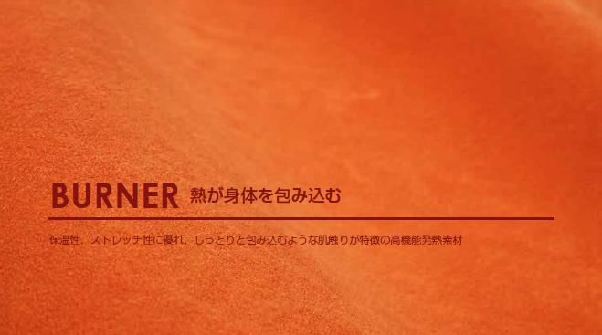 セミドライ FULL SUITS ORDER DRAGON-C BURNER (Men's)