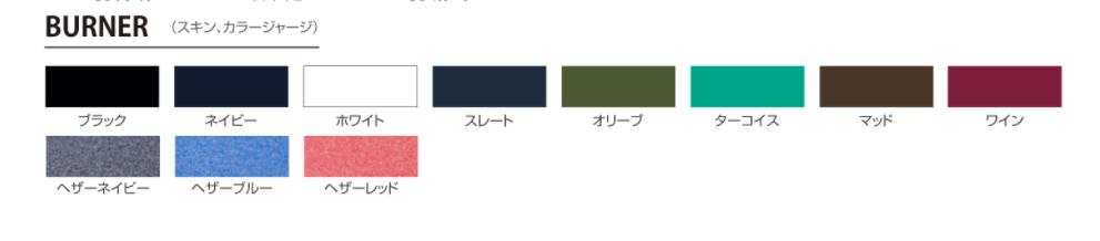 セミドライ FULL SUITS ORDER LD-C BURNER (Lady's)