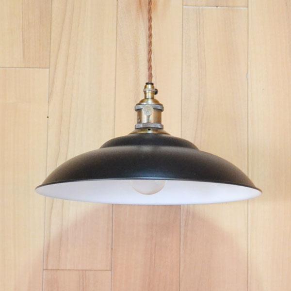 アイアンライト 黒 12インチ アルミ製古仕上げ灯具付 ペンダントライト アンティーク風 北欧 カントリー調 照明 シェード インテリア アイアンランプ レトロ LED