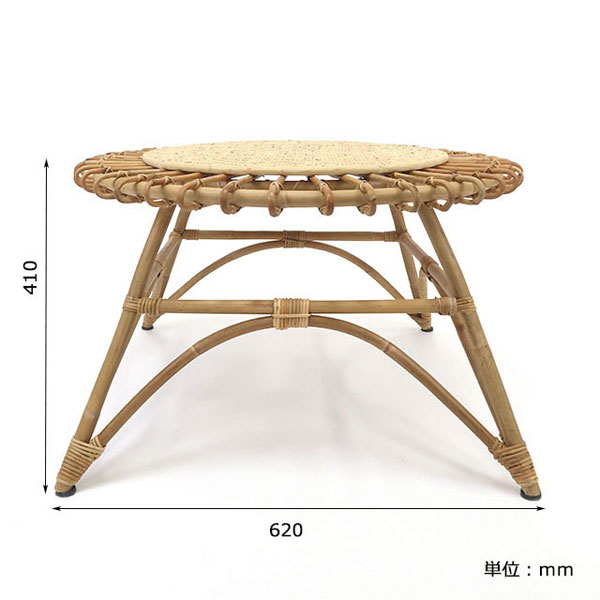 ユグラ ラタン製 ラウンドセンターテーブル 籐 机 丸