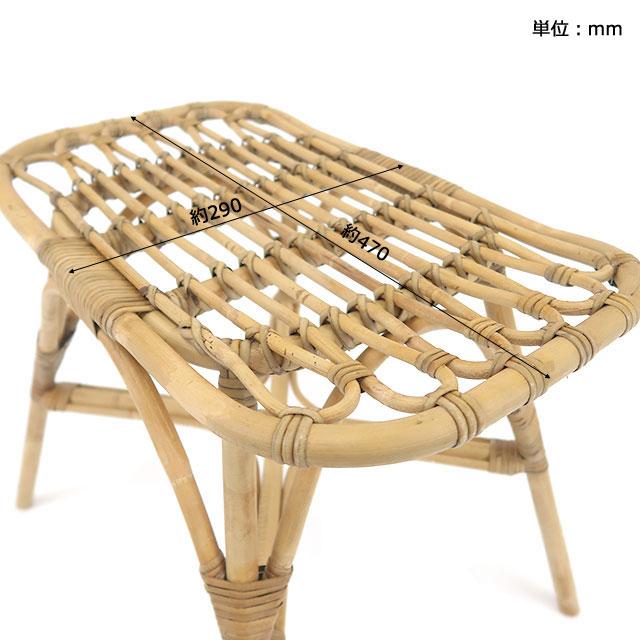 ユグラ レクトスツール ラタン 籐椅子 丸 家具 おしゃれ