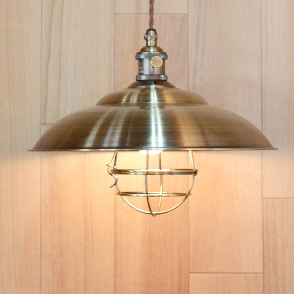 アイアンライト 銅メッキ 12インチ ガード 灯具付 アルミ製古仕上げ ペンダントライト アンティーク風 北欧 レトロ LED電球も対応 照明器具 シェード インテリア アイアンランプ