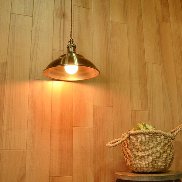 アイアンライト 銅メッキ 9インチ 灯具付 アルミ製古仕上げ ペンダントライト  アンティーク風 北欧 レトロ LED電球も対応 照明器具 シェード インテリア アイアンランプ