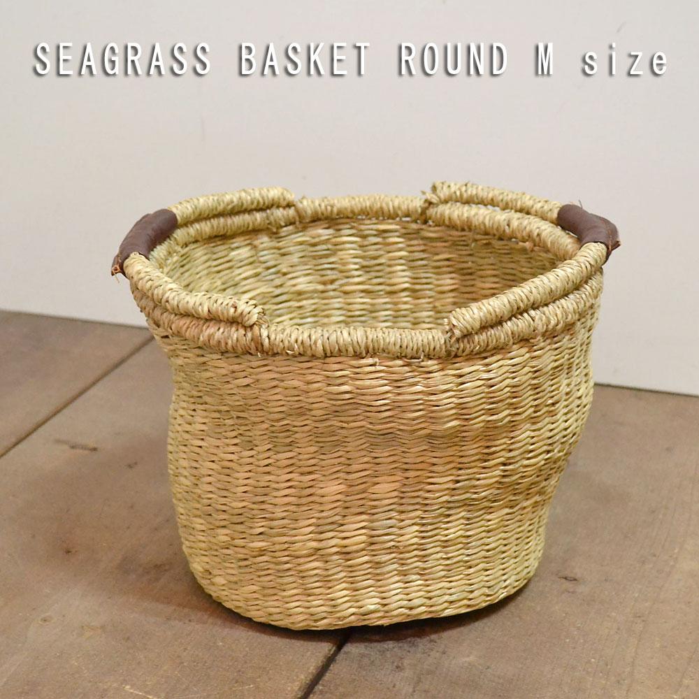 シーグラスバスケット ラウンド Mサイズ かご バスケット 持ち手が可愛い 収納 ラウンド 丸 持ち手付 小さいサイズ シーグラス 手作り 可愛い ナチュラル