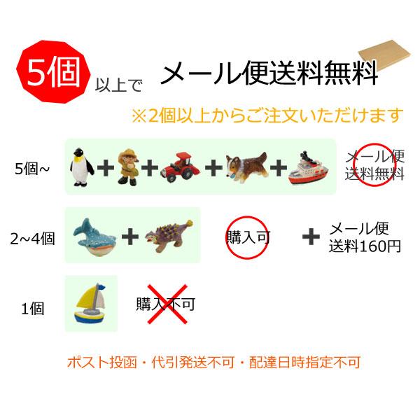 タイニーワールド 切り株&雪 ミニチュア クリスマス