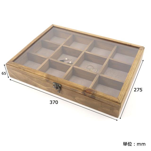 アクセサリーケース L アンティーク風 コレクションケース
