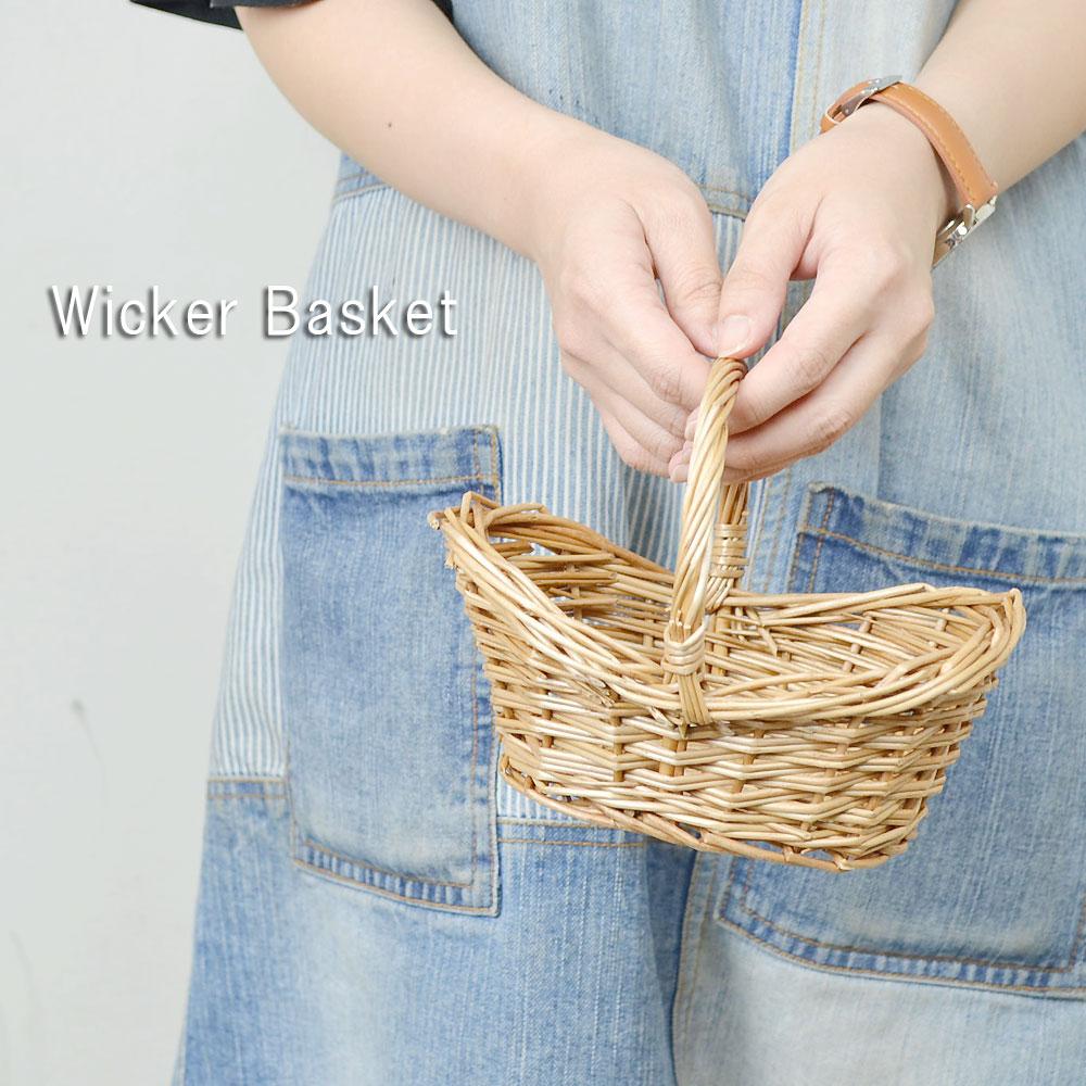 ウィッカーバスケット ミニ 持ち手付き 小さなカゴ