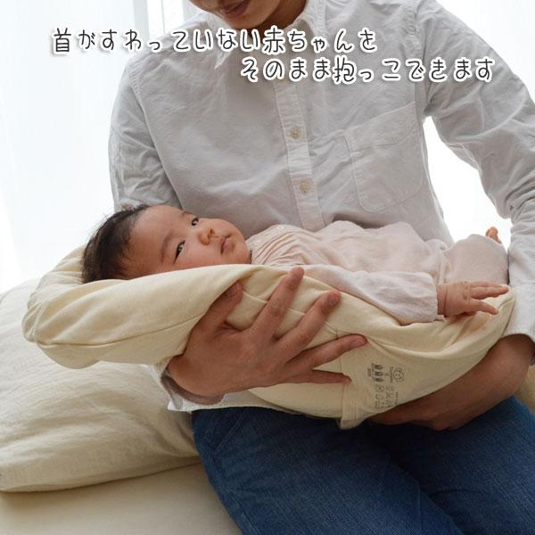 ラタンハウスオリジナル出産準備セット ホルマリン検査済 はじめてのおふとん トッポンチーノ&クーハン オーガニックコットンカバー 赤ちゃんおくるみ ベビーキャリー 天然素材 柔らか 出産祝 トッポンチーノ
