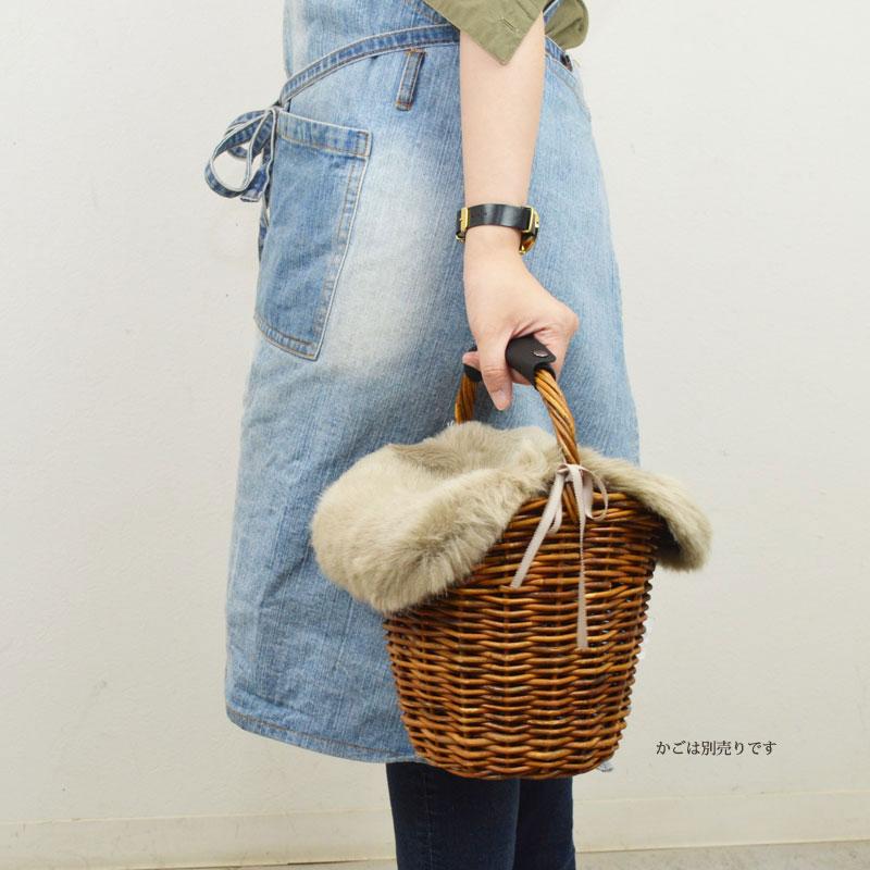 ファー バッグカバー S かごバッグ 装飾 バッグパーツ