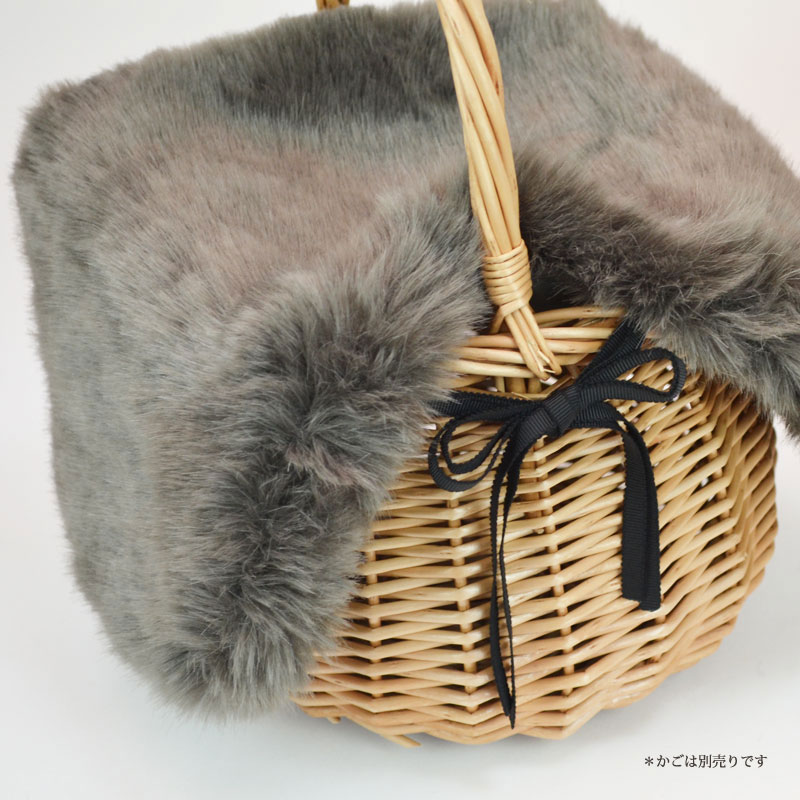ファー バッグカバー L かごバッグ 装飾 バッグパーツ