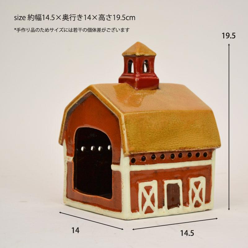 キャンドルハウス 陶器 キャンドルホルダー J2 チャーチ