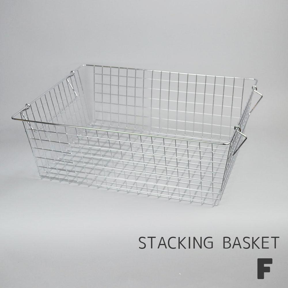スチール スタッキング バスケット  F   見せる収納 キッチン収納 かご シンプル かっこいい 清潔感  リビング 収納 整理整頓 デザイン おしゃれ スペース 日常生活 便利 機能的 ストック お店 POS