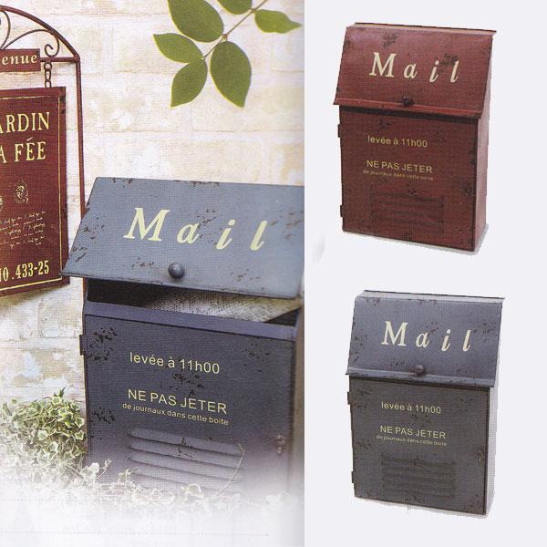 アイアン Mail ポスト アンティーク風 ブルー レッド 2色 郵便受け 新聞受け かっこいい サビや歪み 壁掛け メールボックス 新築祝 引越祝 ギフト プレセント かっこいい おしゃれ  日本製ステンレス ネジ2本付き