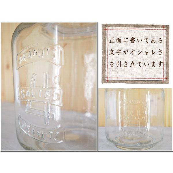 アンティーク風ピーナッツジャーNo.4 ガラスジャー グラスジャー お米やお菓子、果物の保存に 小物や雑貨を収納してお洒落なインテリアに カントリーなガラス瓶パッキン付き おしゃれな米びつとしても