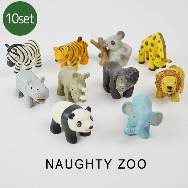 ノーティーZOO 10種類セット ミニチュアマスコット 置物