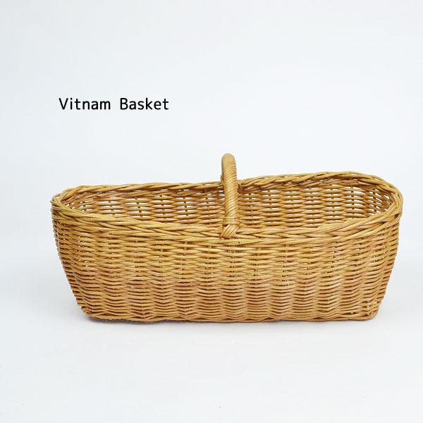 ラタンバスケット 横長 持ち手付き ベトナム製 籐 ラタン