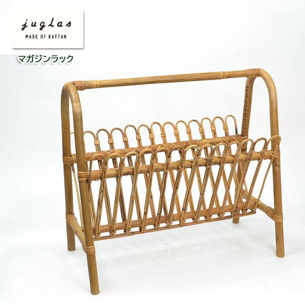 ラタン家具 ユグラ マガジンラック ヴィンテージデザイン
