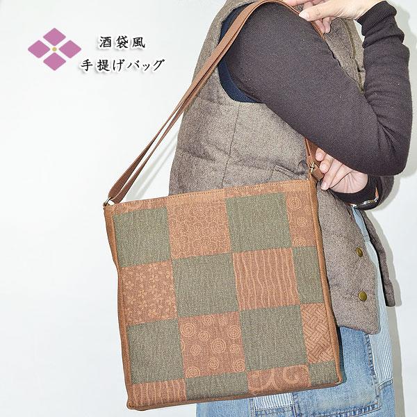酒袋染帆布 ショルダーバッグ C 帆布 酒袋 京都 日本