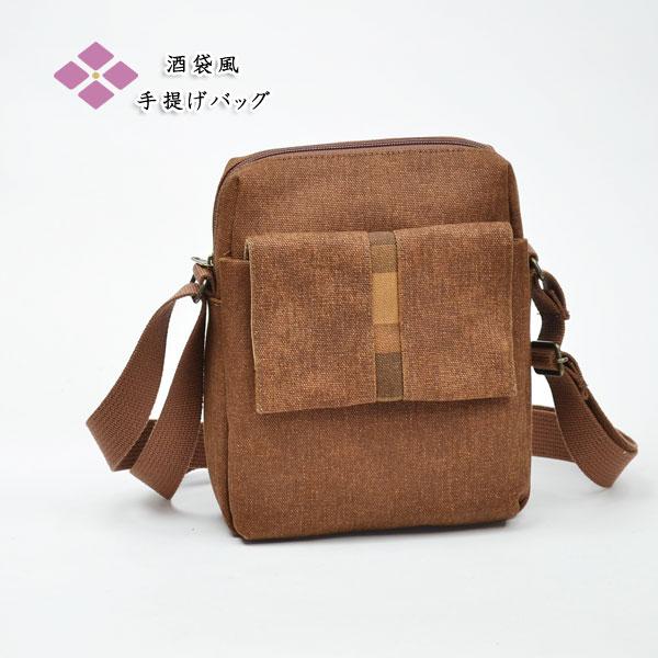 酒袋染帆布 ショルダーバッグ D 帆布 酒袋 京都 日本