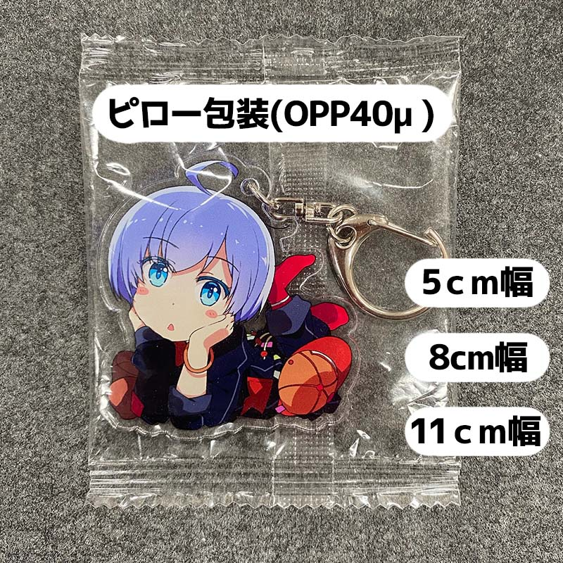 (10*7cm)or(8*8cm)アクリルキーホルダー大