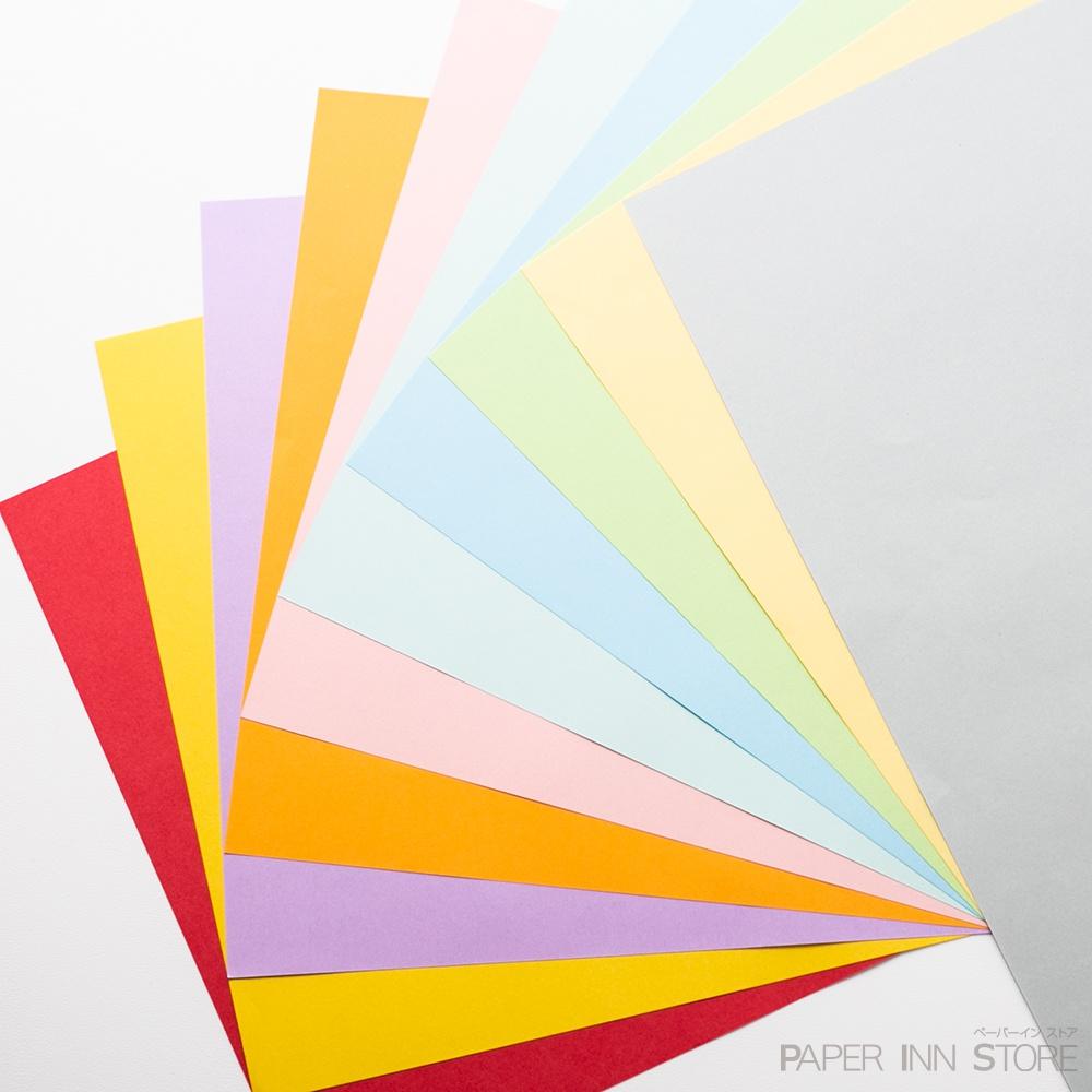 紀州の色上質(連量:厚口90.7g/�(4/6判 78K))