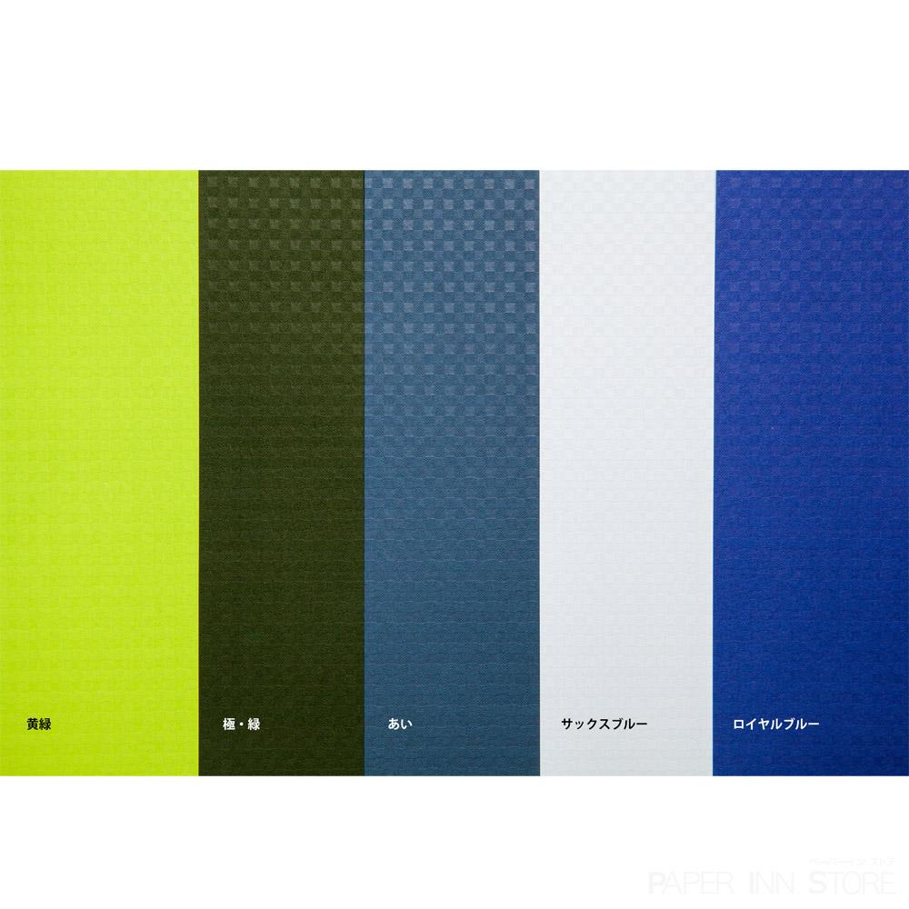 ギンガムGA(T−EOSシリーズ) (連量:130)