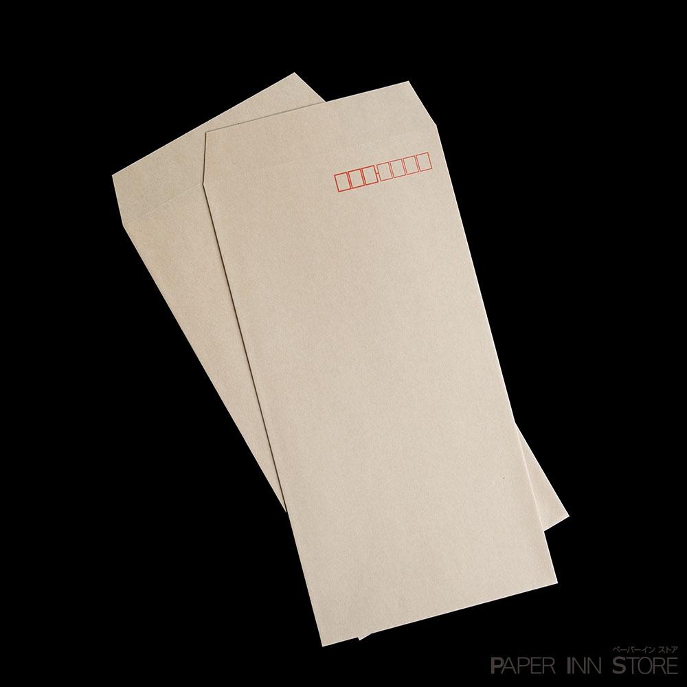 長3封筒(連量:クラフト 85g/� サイド貼)