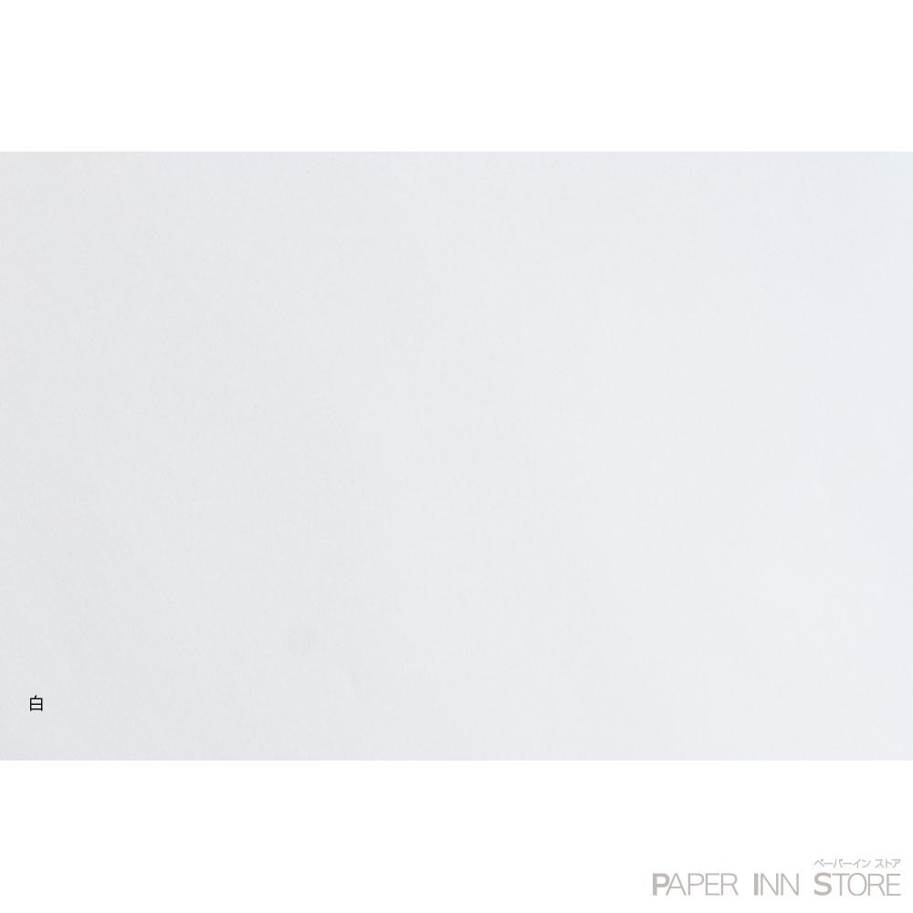長3封筒(連量:ホワイト 80g/� サイド貼)