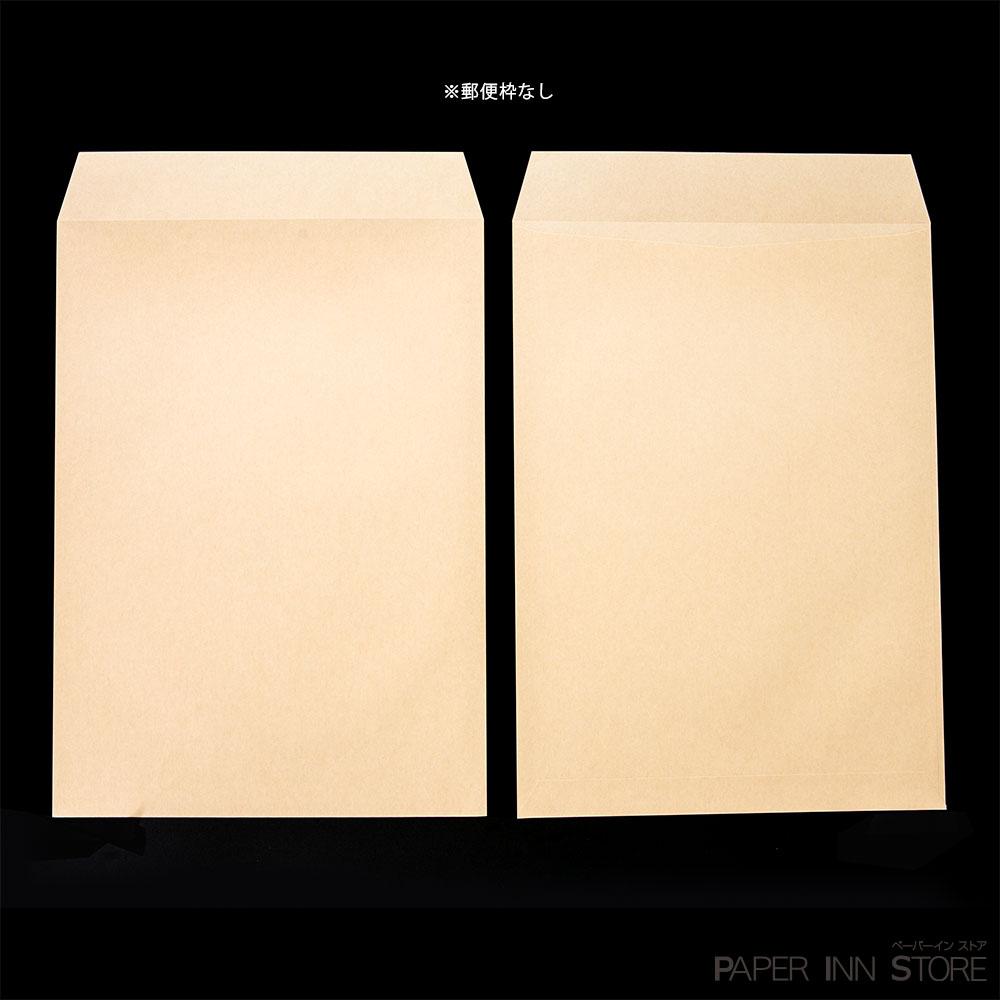 角2封筒(連量:クラフト 85g/� サイド貼)